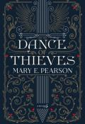 Dance of Thieves - Mary E. Pearson - Livre jeunesse